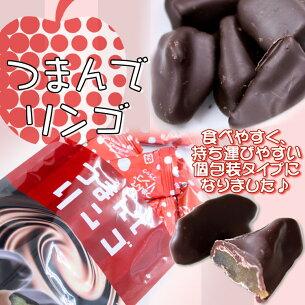 ブラック チョコレート グラッセ ラグノオ