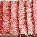 平成20年度全国肉用牛枝肉共励会「名誉賞」、20年度日本一に輝いた牛です! 青森 銘柄 高級 牛肉 【あおもり倉石牛 上カルビ500g】<送料込>[※産地直送のため他商品との同梱不可][※冷蔵・冷凍便(冷凍の場合お届けまで10日前後頂戴いたします)] 532P19Mar16