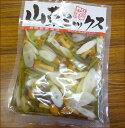 【山菜ミックス280g】[※常温便][※当店他商品との同梱可]【2sp_120405_b】