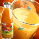 クレメンタインオレンジジュース クレメンタインオレンジ