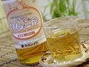新鮮な青森りんごを生のまますりおろしてオーク樽で熟成!純粋天然醸造蜂蜜入りんご酢3本セット...
