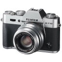 【送料無料】FUJIFILM フジフイルム ミラーレス一眼カメラ X-T10 単焦点レンズ XF35mmF2 R WRキット シルバー