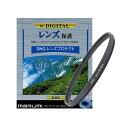 マルミ 58mm DHG レンズプロテクト レンズ保護フィルター