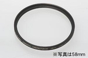ケンコー PRO1D プロテクター(W) 58mm【メーカー取寄せ品】