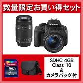 【あす楽対応】【選べる5年間延長保証対象(別料金)】【SDHC4GBクラス10&カメラバッグ付】キヤノン EOS Kiss X7 ダブルズームキット
