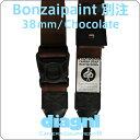 <公式>新色もレビューを書いて送料無料!!/Diagnl×Fredrik Packers×Bonzai paint/Ninja Camera Strap(ニンジャカメラストラップ)38mm Chocolate