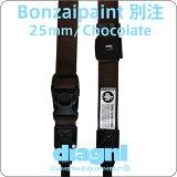 <公式>新色もレビューを書いて!!/Diagnl×Fredrik Packers×Bonzai paint/Ninja Camera Strap(ニンジャカメラストラップ)25mm Chocolate