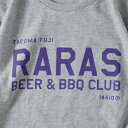 TACOMA FUJI RECORDSRARAS BEER & BBQ CLUB desig