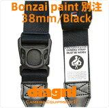 <公式>コラボもレビューを書いてにしよう!!/Diagnl×Fredrik Packers×Bonzai paint/Ninja Camera Strap(ニンジャカメラストラップ