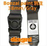 <正式>协作也在写评论做!!/Diagnl×Fredrik Packers×Bonzai paint/Ninja Camera Strap(忍者照相机挂件[<公式>コラボもレビューを書いてにしよう!!/Diagnl×Fredrik Packers×Bonzai paint/Ninja Came