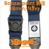 <公式>コラボもレビューを書いてにしよう!!/Diagnl×Fredrik Packers×Bonzai paint/Ninja Camera Strap(ニンジャカメラストラップ)38mm navy