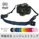 『異次元の速写性』ニンジャカメラストラップdiagnl(ダイアグナル) Ninja Camera S ...