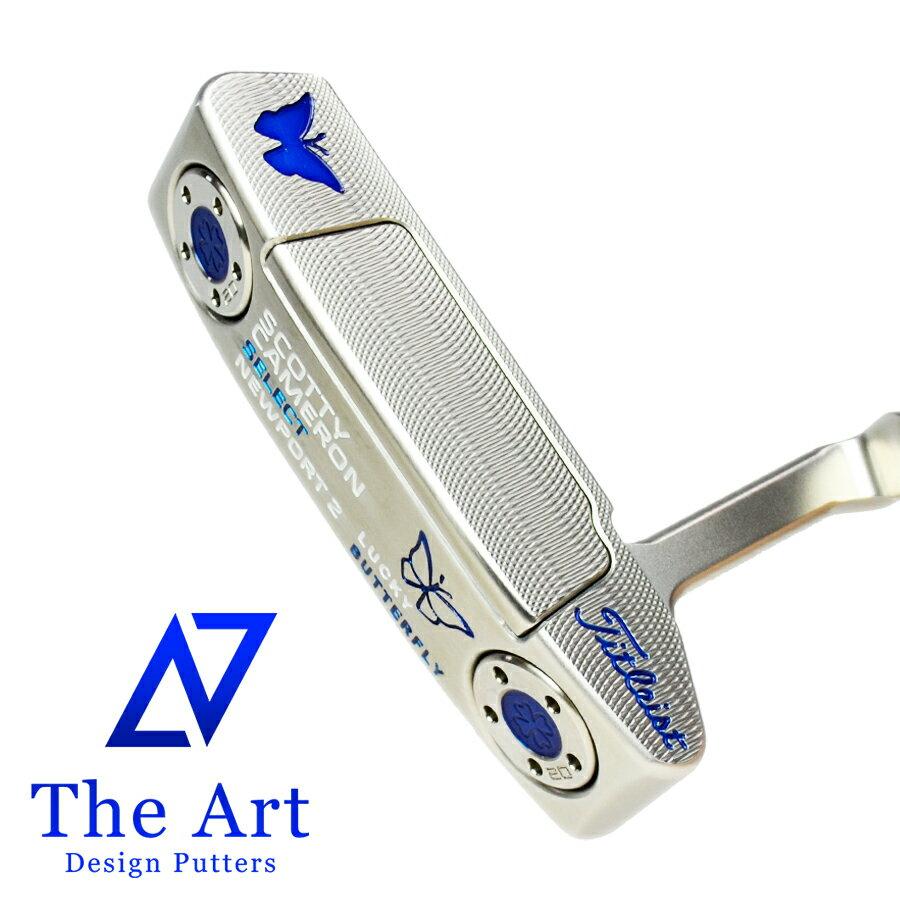 スコッティキャメロン カスタムパター 2016 ニューポート2 [Lucky Butterfly] Custom with Clover 20g weights Translucent Blue