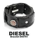 【DIESEL】【ディーゼル】 ブレスレット 本革レザー メンズ アクセサリー ブラック DX0761 Men's Bracelet 腕輪