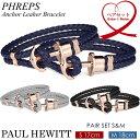 Paul Hewitt ポールヒューイット ペア ブレスレット 2本セット ユニセックス レディース メンズ 革 レザー 重ね付 腕時計 アクセサリー PHREPS Anchor Leaher Bracelet