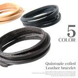 【ブレスレット・レザー】ブレスレット メンズ レディース レデイース 5連 5重 ブレス ラップブレスレット 革ブレスレット 女性用 MEN''S LADIES Bracelet