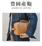 【セカンドバッグ・セカンドバック】日本製/メンズ/セカンドバッグ セカンドバック/メンズセカンドバッグ かばん MEN''S SECOND BAG 男性用【0405腕時計】