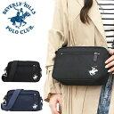 BEVERY HILLS POLO CLUB ビバリーヒルズポロクラブ バッグ BAG 鞄 ブランド シンプル bhc005