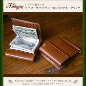 ≪マネークリップ≫札ばさみ メンズ マネークリップ カード・小銭入れ有り 財布 ブランド 革 レザー MEN'S MONEY CLIP マネ-クリップ サイフ