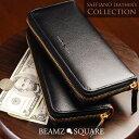 【BEAMZ SQUARE】 ビームススクエア 長財布 サフィアーノレザー ラウンドファスナーウォレット メンズ ブラック 本牛革 BS-1508