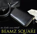 【BEAMZ SQUARE】 ビームススクエア 長財布 ヌメ革レザー ラウンドファスナーウォレット メンズ ブラック キャメル 本革 BS-1624