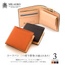 ショッピングコインケース 【送料無料】【Milagro】ミラグロ コードバン 二つ折り財布 (小銭入れあり)メンズ 男性用