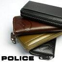【送料無料】POLICE ポリス 財布 メンズ Men's バッファロー革 ラウンドファスナー ロングウォレット