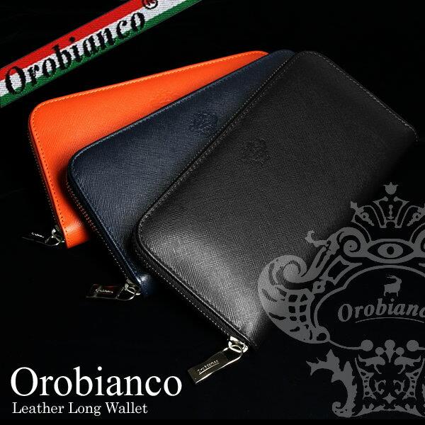 【Orobianco】 オロビアンコ 長財布 メンズ ラウンドファスナー 本革レザー PA…...:cameron:10047332