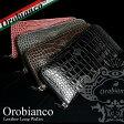 【Orobianco】 オロビアンコ 長財布 メンズ ラウンドファスナー クロコ型押し 本革レザー レディース PALLANZA-I COCCOLINO さいふ ウォレット ブランド Men's