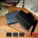 コンパクト 三つ折り ミニ財布 ウォレット メンズ シンプル wal-009