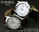腕時計 メンズ腕時計 ブランド 時計 WATCH うでどけい ウォッチ MEN 039 S クオーツ レザー 革ベルト【腕時計 メンズ】