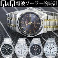 シチズンソーラー電波腕時計電波ソーラー腕時計MEN'Sうでどけい