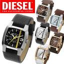ディーゼル DIESEL 時計 腕時計 メンズ レディース うでどけい Men's 女性用 クオーツ【0216mbnl】ディーゼル DIESEL 腕時計 メンズ レディース うでどけい Men's 女性用 クオーツ【0216mbnl】