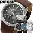 エントリーでP最大4倍 ディーゼル DIESEL 腕時計 革ベルト レザー ブラウン メンズ 腕時計 腕時計 MEN'S ウォッチ 人気 ブランド ランキング DZ1206 DZ1295 DZ1399 DZ1405