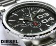 【送料無料】ディーゼル DIESEL 腕時計 腕時計 メンズ クロノグラフ クロノ DZ4209 うでどけい Men's ウォッチ【DIESEL】【ディーゼル】【腕時計】