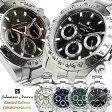 【Salvatore Marra サルバトーレマーラ】 腕時計 メンズ クロノ クロノグラフ 限定モデル 腕時計 メンズ ブランド 人気 タキメーター ウォッチ Men's クオーツ 多針アナログ SM11125