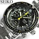 セイコー腕時計 クロノグラフ SEIKO メンズ 腕時計 セイコー腕時計 SNA411【送料無料】セイコー パイロットクロノグラフ メンズ腕時計 MEN'S うでどけい【セイコー・クロノグラフ】
