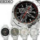 SEIKOセイコークロノクロノグラフ腕時計SNDC43P110気圧防水メンズMen's腕時計うでどけいウォッチ【セイコー】【腕時計】【0405_腕時計】