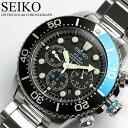 【送料無料】【セイコー】【腕時計】セイコー SEIKO 腕時計 メンズ クロノグラフ ダイバーズウォッチ Divers ソーラー 20気圧防水 SSC017P1 MEN'S うでどけい