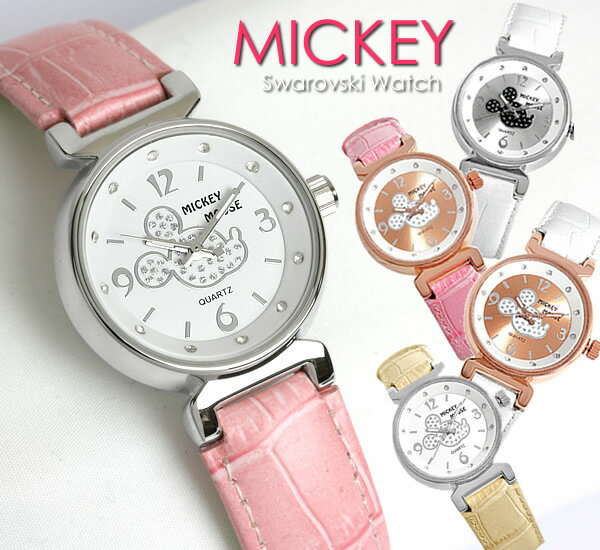 ミッキー 腕時計 ミッキーマウス レディース レディス スワロフスキー キャラクター ウォ…...:cameron:10002323