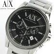 【送料無料】アルマーニ エクスチェンジ ARMANI EXCHANGE クロノグラフ 腕時計 メンズ AX2084