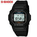 【Gショック・G-SHOCK】ジーショック gショック 腕時計 CASIO カシオ g-shock メンズ MEN'S うでどけい 国内正規品 g-5600e-1jf タフソーラー