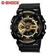 【G-SHOCK・Gショック】CASIO カシオ ジーショック Black×Gold Series ブラック×ゴールドシリーズ GA-110GB-1AJF G-SHOCK メンズ 腕時計 MEN'S うでどけい 国内正規品