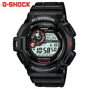 Gショック 電波ソーラー G-SHOCK ジーショック CASIO カシオ 腕時計 GW-9300-1JF 国内正規品 MUDMAN マッドマン メンズ うでどけい Men's≪G-SHOCK/腕時計≫