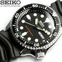 【送料無料】【セイコー】【腕時計】セイコー SEIKO 腕時計 メンズ ダイバーズウォッチ 20気圧防水 ラバー 自動巻き SKX007KC ウォッチ MEN'S うでどけい