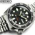 【送料無料】【セイコー】【腕時計】セイコー SEIKO 腕時計 メンズ ダイバーズウォッチ Divers 20気圧防水 自動巻き SKX007KD ウォッチ MEN'S うでどけい