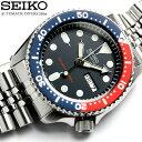 セイコー SEIKO 腕時計 メンズ ダイバーズウォッチ 自動巻き 20気圧防水 ウォッチ MEN'S うでどけい【送料無料・セイコー・腕時計】