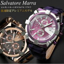 サルバトーレマーラ 10周年限定モデル 腕時計 メンズ クロノグラフ クロノ 腕時計 メンズ腕時計