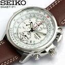 【送料無料】セイコー SEIKO 腕時計 メンズ パイロット クロノグラフ アラーム SNAB71P1