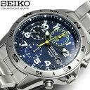 逆輸入 SEIKO セイコー クロノグラフ メンズ 腕時計 ウォッチ うでどけい Men's クロノ 海外モデル SND379P